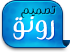 رونق لخدمات التصميم وتطوير الويب